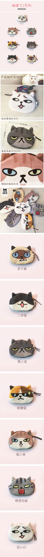 猫范 超萌 卡通表情猫零钱包