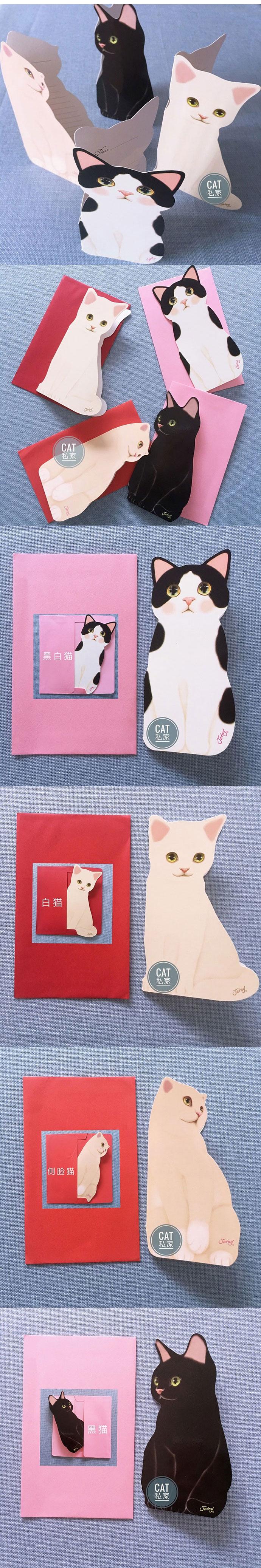 Jetoy Choo 大眼小猫咪卡片