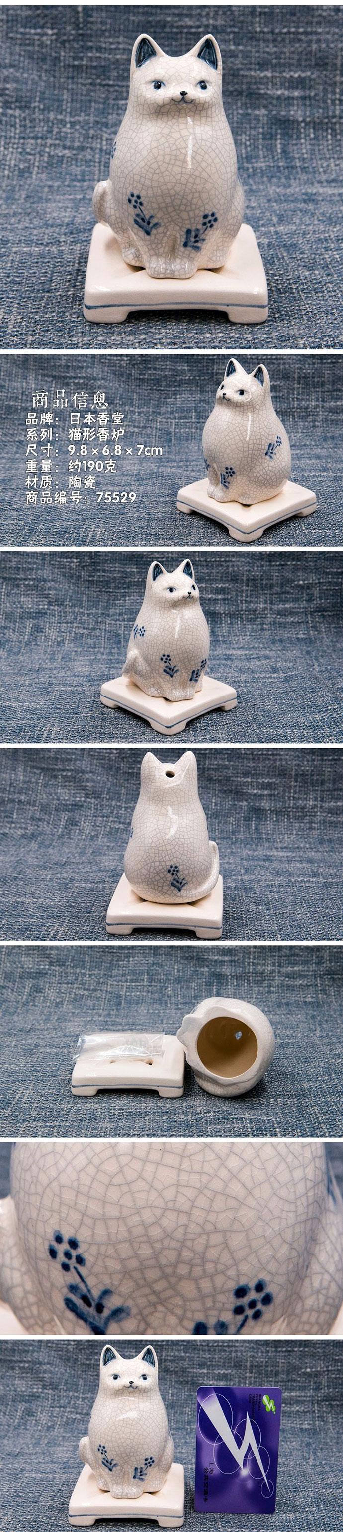 香聚堂 日本陶瓷猫 塔香香炉